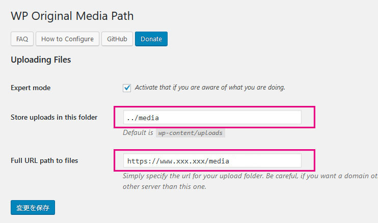 「WP Original Media Path」の設定例